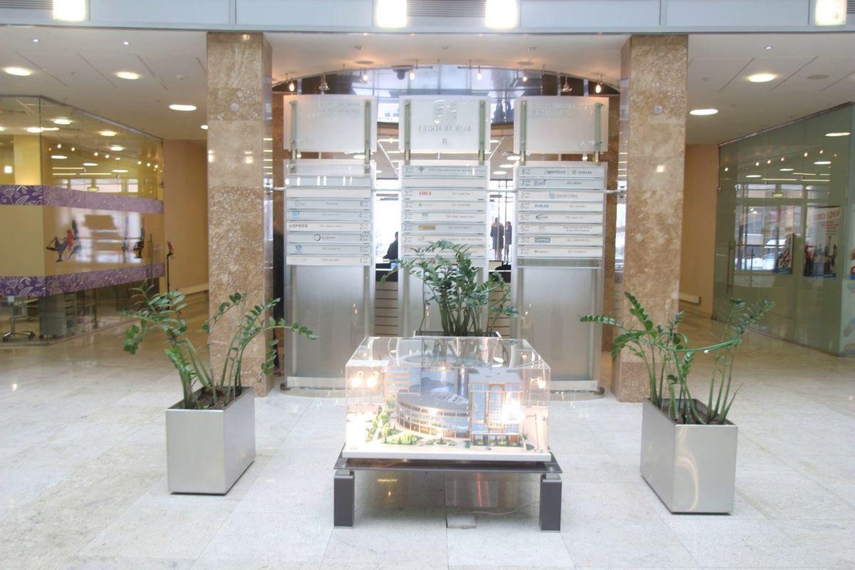 office-993-m2
